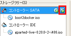 modify-boot2docker-capacity-03
